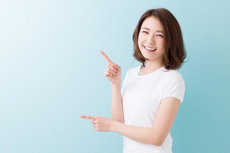 宝塚市で不動産投資用の収益物件を買取・売却・査定できる業者まとめ