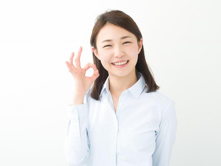 長崎県で不動産投資用の収益物件を買取・売却・査定できる業者まとめ