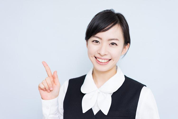 横浜市中区で不動産投資用の収益物件を買取・売却できる業者まとめ