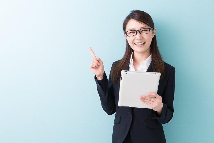 茨城県で不動産投資用の収益物件を買取・売却・査定できる業者まとめ